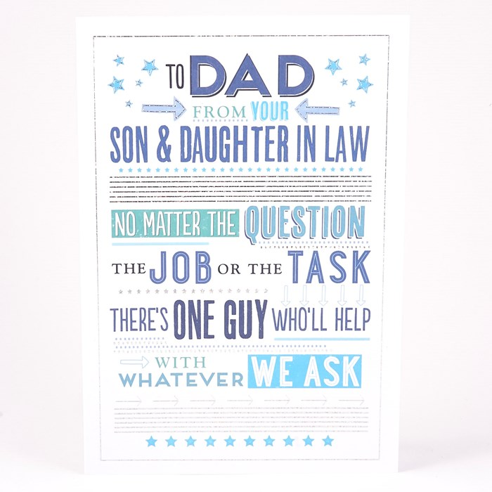 father s day cards fathers day greeting card